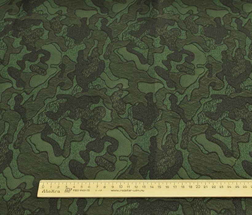 Жаккард костюмный нарядный арт. 230858592, фото 1