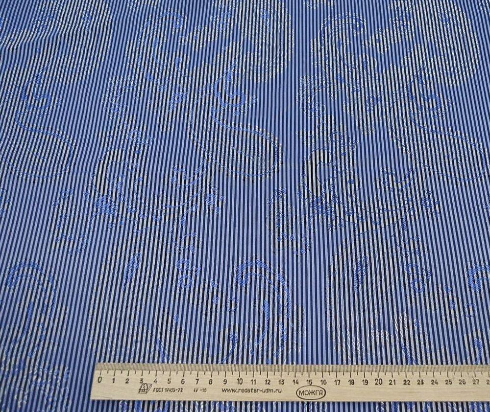 Жаккардовая подкладочная ткань арт. 232/273332, фото 3