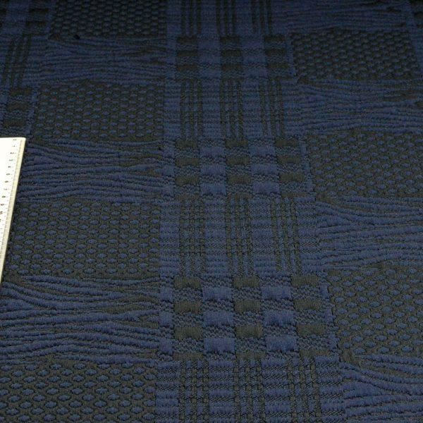 Жаккардовый трикотаж арт. 243962, фото 1