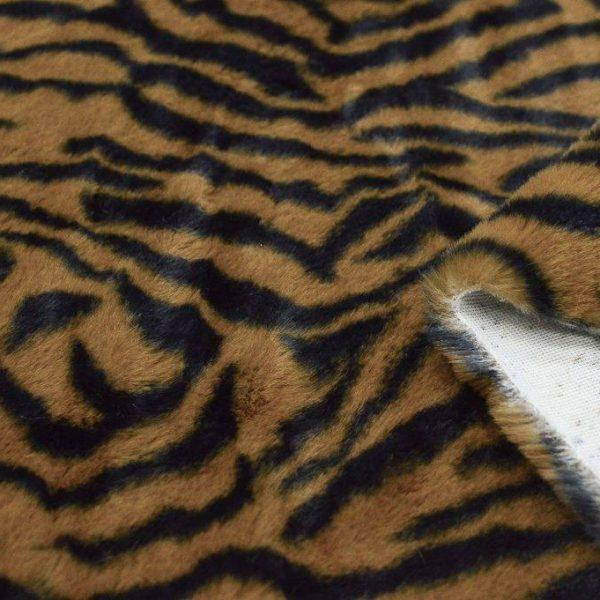 Искуственный мех 1682 арт. 23201/7292702, фото 1