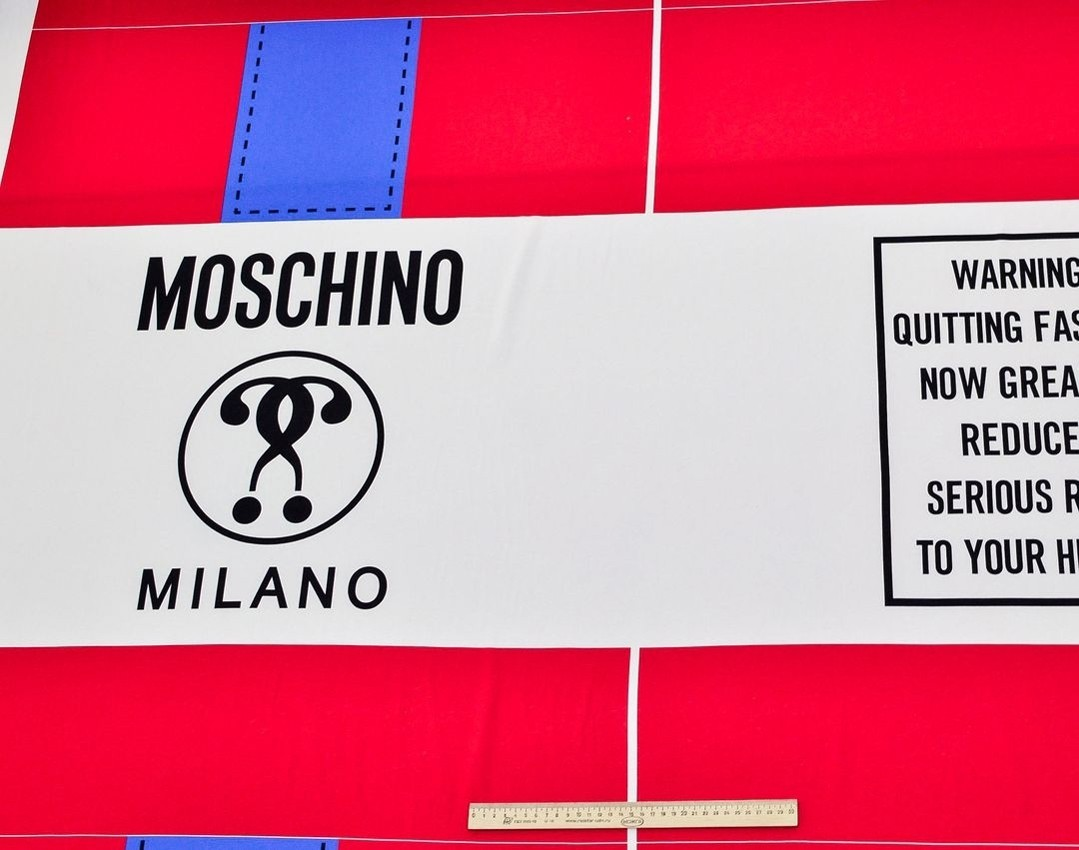 Трикотаж купонный Moschino арт. 230901362, фото 1